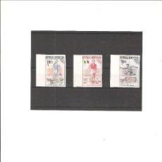 Sellos: DOMINICANA. JUEGOS OLÍMPICOS MELBOURNE 1956**. Lote 61961176