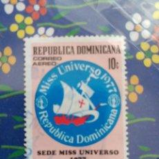 Sellos: REPUBLICA DOMINICANA MISS UNIVERSO 1977 SELLO CORREO AEREO. Lote 64469491