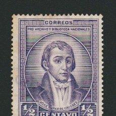 Sellos: REPÚBLICA DOMINICANA.1936.-1/2 CENTAVO.YVERT 284.USADO. Lote 76637335
