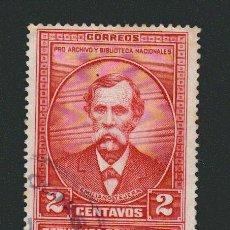 Sellos: REPÚBLICA DOMINICANA.1936.-2 CENTAVOS.YBERT 285.USADO. Lote 76637459