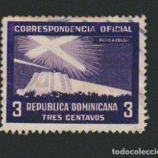 Sellos: REPÚBLICA DOMINICANA.1937.CORRESPONDENCIA OFICIAL-3 CENTAVOS.YBERT 16.USADO. Lote 76637963