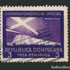 Sellos: REPÚBLICA DOMINICANA.1939.CORRESPONDENCIA OFICIAL-3 CENTAVOS.YBERT 19.USADO. Lote 76638027