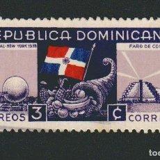 Sellos: REPÚBLICA DOMINICANA.1939.-3 CENTAVOS.YBERT 318.USADO. Lote 76638131