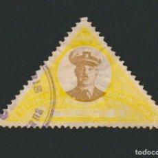 Sellos: REPÚBLICA DOMINICANA.1935.-3 CENTAVOS.YBERT 274.USADO. Lote 76638295