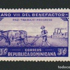 Sellos: REPÚBLICA DOMINICANA.1937.-3 CENTAVOS.YBERT 303.USADO. Lote 76638787