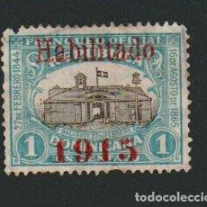 Sellos: REPÚBLICA DOMINICANA.1910-12.HABILITADO PARA 1915.TIMBRE DE SERVICIO-1 CENTAVO.YBERT 5.USADO. Lote 76639011