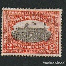 Sellos: REPÚBLICA DOMINICANA.1910-12.TIMBRE DE SERVICIO-2 CENTAVOS.YBERT 6.USADO. Lote 76639239