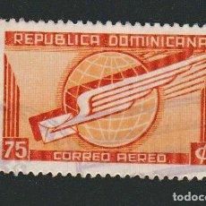 Sellos: REPÚBLICA DOMINICANA.CORREO AÉREO.75 CENTAVOS.USADO.. Lote 76837531