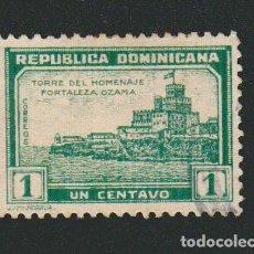 Sellos: REPÚBLICA DOMINICANA.1932.-1 CENTAVO.YBERT 243.USADO. Lote 76837835