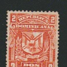 Sellos: REPÚBLICA DOMINICANA.1885-91.-2 CENTAVOS.YVERT 62.NUEVO SIN GOMA.FIJASELLOS.. Lote 77236981