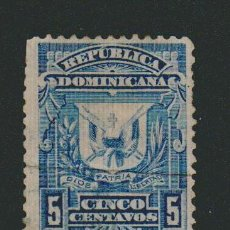 Sellos: REPÚBLICA DOMINICANA.1885-91.-5 CENTAVOS.YVERT 63.USADO. Lote 77237137