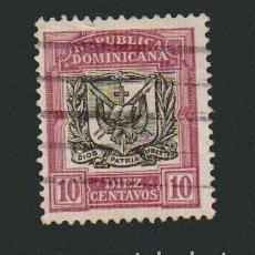 Sellos: REPÚBLICA DOMINICANA.1901 ?. -10 CENTAVOS.SELLO POR CLASIFICAR.USADO.. Lote 77241537