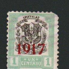 Sellos: REPÚBLICA DOMINICANA.HABILITADO 1917- 1 CENTAVO.USADO.. Lote 77243317