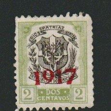 Sellos: REPÚBLICA DOMINICANA.HABILITADO 1917- 2 CENTAVOS.USADO.. Lote 77243401