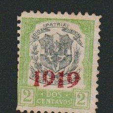 Sellos: REPÚBLICA DOMINICANA.HABILITADO 1919- 2 CENTAVOS.USADO.. Lote 77243821