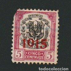 Sellos: REPÚBLICA DOMINICANA.HABILITADO 1920- 5 CENTAVOS.USADO.. Lote 77243905