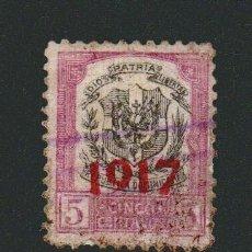 Sellos: REPÚBLICA DOMINICANA.HABILITADO 1917- 5 CENTAVOS.USADO.. Lote 77243993