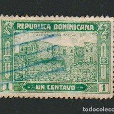 Sellos: REPÚBLICA DOMINICANA.1928-29.- 1 CENTAVO.YVERT 216.USADO.. Lote 77244385
