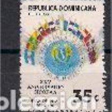 Sellos: BANDERAS. REP. DOMINICANA, SELLO AÑO 1985. Lote 81591272