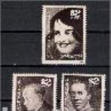 Sellos: MUSICA: CANTANTES DE ÓPERA. REP. DOMINICANA. SELLOS AÑO 1995. Lote 81591556
