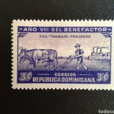 Sellos: REPÚBLICA DOMINICANA. YVERT 303. SERIE COMPLETA NUEVA CON CHARNELA. AGRICULTURA. Lote 86673118