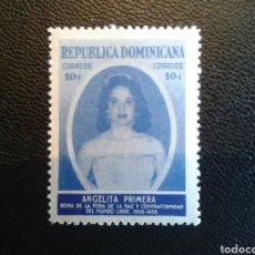 Sellos: REPÚBLICA DOMINICANA. YVERT 441. SERIE COMPLETA NUEVA SIN CHARNELA.. Lote 106084582