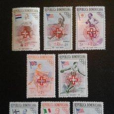 Sellos: REPÚBLICA DOMINICANA. YVERT 452/6 + A-105/7. SERIE CTA NUEVA *** EXCEPTO EL 452 *. DEPORTES. . Lote 86793600