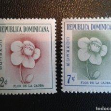 Sellos: REPÚBLICA DOMINICANA. YVERT 467/8. SERIE COMPLETA NUEVA CON CHARNELA. FLORA.. Lote 86793774