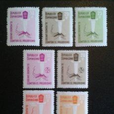 Sellos: REPÚBLICA DOMINICANA. YVERT 566/70 + A-154/7. SERIE COMPLETA NUEVA SIN CHARNELA. MEDICINA. MALARIA. Lote 86794030