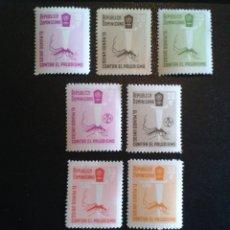 Sellos: REPÚBLICA DOMINICANA. YVERT 566/70 + A-154/7. SERIE COMPLETA NUEVA CON CHARNELA. MEDICINA. MALARIA. Lote 86794063