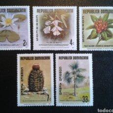 Sellos: REPÚBLICA DOMINICANA. YVERT 611/3 + A-304/5. SERIE COMPLETA NUEVA SIN CHARNELA. FLORA.. Lote 86795238