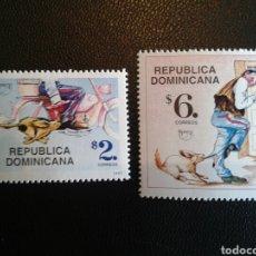 Sellos: REPÚBLICA DOMINICANA. YVERT 1285/6. SERIE COMPLETA NUEVA SIN CHARNELA. AMÉRICA UPAEP. Lote 86795508