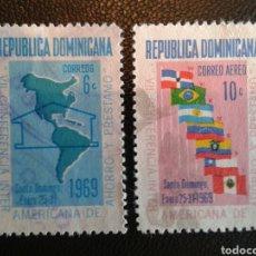 Sellos: REPÚBLICA DOMINICANA. YVERT 664 + A-202. SERIE COMPLETA USADA. MAPAS. BANDERAS. Lote 86795820