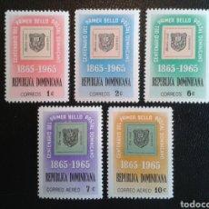 Sellos: REPÚBLICA DOMINICANA. YVERT 631/3 + A-180/1. SERIE COMPLETA NUEVA SIN CHARNELA. SELLOS SOBRE SELLOS. Lote 86796395