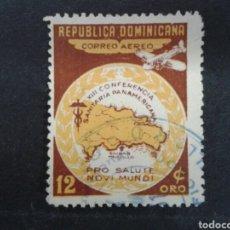 Sellos: REPÚBLICA DOMINICANA. YVERT A-82. SERIE COMPLETA USADA. . Lote 86903922
