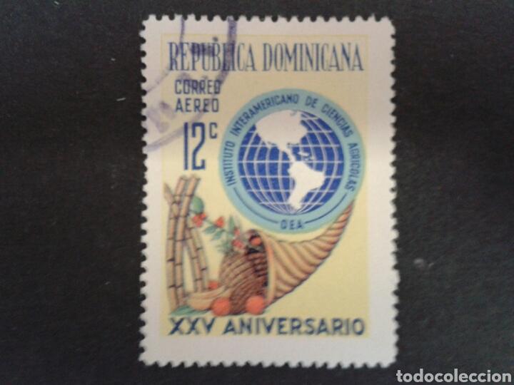 REPÚBLICA DOMINICANA. YVERT A-196. SERIE COMPLETA USADA. AGRICULTURA (Sellos - Extranjero - América - República Dominicana)