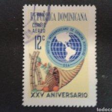 Sellos: REPÚBLICA DOMINICANA. YVERT A-196. SERIE COMPLETA USADA. AGRICULTURA. Lote 86904975