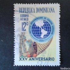 Sellos: REPÚBLICA DOMINICANA. YVERT A-196. SERIE COMPLETA USADA. AGRICULTURA.. Lote 86905154
