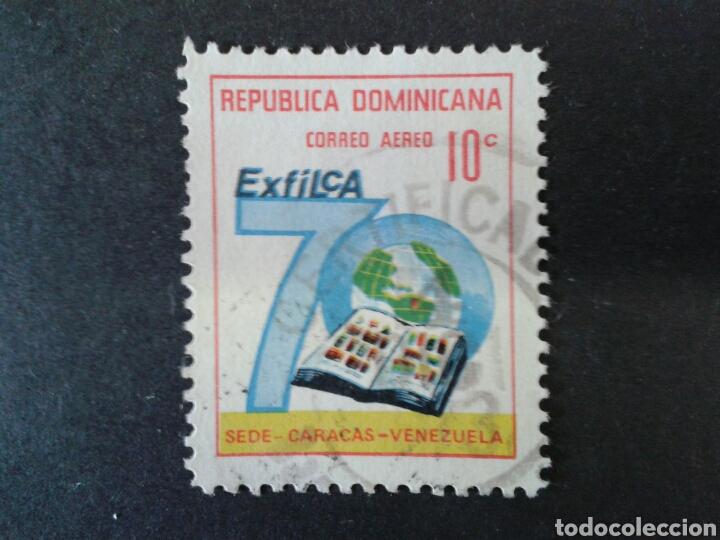 REPÚBLICA DOMINICANA. YVERT A-222. SERIE COMPLETA USADA. (Sellos - Extranjero - América - República Dominicana)