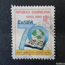 Sellos: REPÚBLICA DOMINICANA. YVERT A-222. SERIE COMPLETA USADA. . Lote 86906079