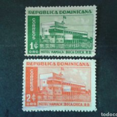 Sellos: REPÚBLICA DOMINICANA. YVERT 418/9. SERIE COMPLETA USADA. INDUSTRIA HOTELERA. HOTELES. Lote 86906343