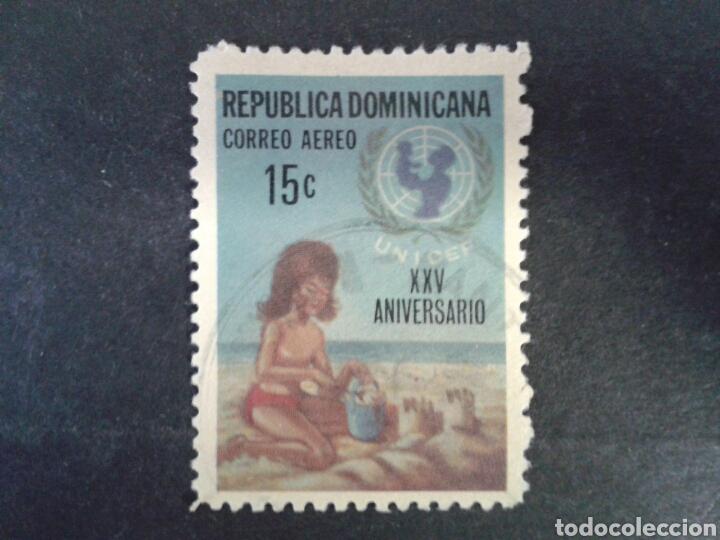 REPÚBLICA DOMINICANA. YVERT A-229. SERIE COMPLETA USADA. UNICEF (Sellos - Extranjero - América - República Dominicana)