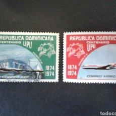 Timbres: REPÚBLICA DOMINICANA. YVERT A-266/7. SERIE COMPLETA USADA. UPU. AVIONES. BARCOS . Lote 86943604