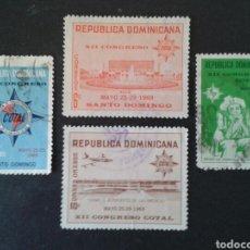 Sellos: REPÚBLICA DOMINICANA. YVERT 666/8 + A-203. SERIE COMPLETA USADA.. Lote 86975540