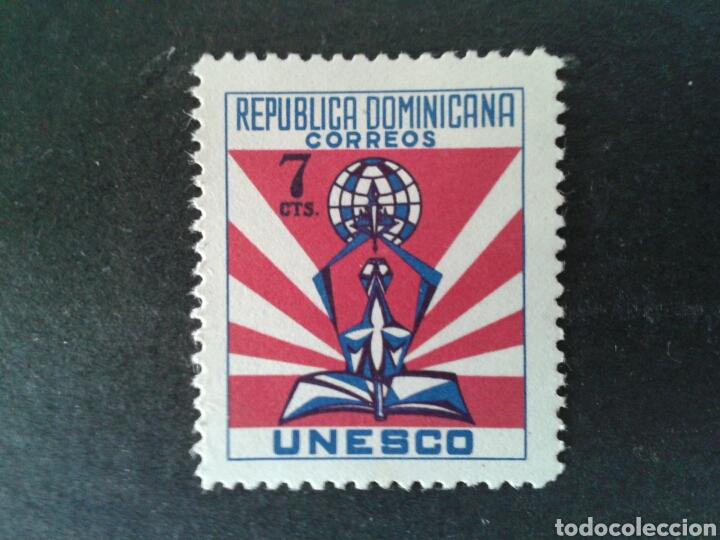 REPÚBLICA DOMINICANA. YVERT 503. SERIE COMPLETA USADA. UNESCO (Sellos - Extranjero - América - República Dominicana)