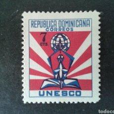 Sellos: REPÚBLICA DOMINICANA. YVERT 503. SERIE COMPLETA USADA. UNESCO. Lote 86977222