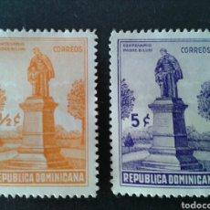 Sellos: REPÚBLICA DOMINICANA. YVERT 305/6. SERIE COMPLETA SIN GOMA.. Lote 86977478