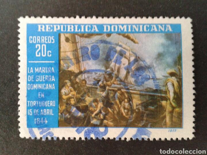 REPÚBLICA DOMINICANA. YVERT 810. SERIE COMPLETA USADA. MARINA DE GUERRA DOMINICANA. (Sellos - Extranjero - América - República Dominicana)