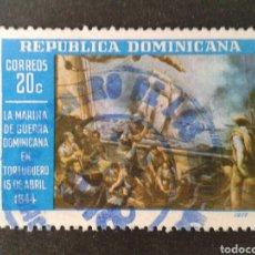 Sellos: REPÚBLICA DOMINICANA. YVERT 810. SERIE COMPLETA USADA. MARINA DE GUERRA DOMINICANA.. Lote 86977830