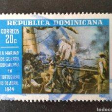 Sellos: REPÚBLICA DOMINICANA. YVERT 810. SERIE COMPLETA USADA. MARINA DE GUERRA DOMINICANA.. Lote 86977990